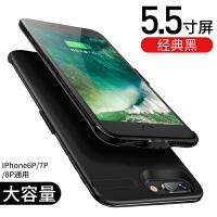 苹果6背夹充电宝iphone7大容量plus超薄8专用X便携6s移动电源