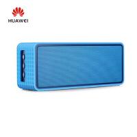 华为(HUAWEI) 荣耀原装音响立体声蓝牙免提音箱 便携车载音箱 华为AM10S音箱--蓝色