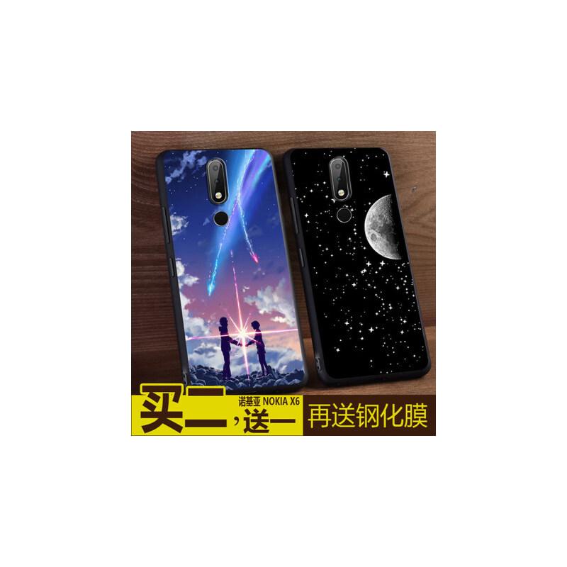 诺基亚x6手机壳 nokia X6保护套 诺基亚x6 手机套 保护壳 卡通硅胶保护套防摔全包边黑胶彩绘软壳YT 买2送1 再送钢化膜