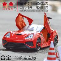 彩珀 仿真1:32意大利跑酷跑车合金车模型 儿童声光回力玩具汽车