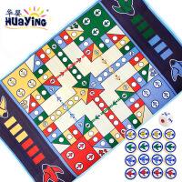 华婴 宝宝游戏地垫飞行棋地毯 爬行垫游戏垫桌面大号飞行棋 大号