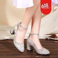 原创春季新款老北京布鞋绣花鞋浅口粗跟女单鞋绒面舒适高跟民族风女鞋GH066