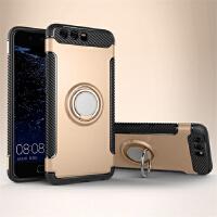 BaaN 华为P10PLUS手机壳创意支架指环车载防摔多功能保护套 土豪金