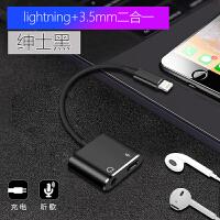 适用苹果耳机转接头iphone/7/8/plus转接线二合一充电听歌转换器i7七八7p/8p