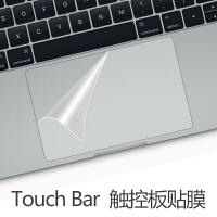2017新款macbook苹果pro13寸电脑15笔记本触控板12保护贴膜air13.3mac鼠标控