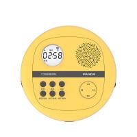 熊猫F-01复读机CD机播放机英语便携式光盘家用随身听碟片学生听力家用光碟学习充电多功能播放器可放碟片外放 黄色