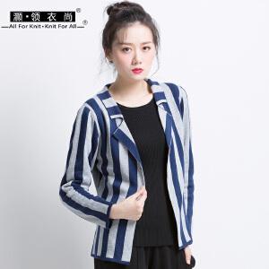 2018秋冬韩版灰蓝条纹毛衣外套长袖羊毛针织开衫短女士小西装短款