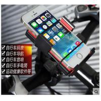自行车手机架导航夹摩托车载手机支架 通用配件骑行装备山地车