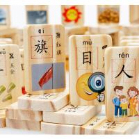 【2件5折】儿童100片双面圆角汉字数字认知多米诺 木制质认字识字积木机关骨牌 3-6-12岁宝宝幼儿早教益智玩具 送