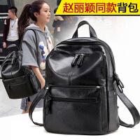 女初中高中书包学生包包旅行包双肩包女妈咪软皮包背包