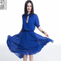 初语冬装新款 中袖气质不规则修身显瘦连衣裙女 8522422904