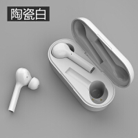 双耳运动跑步入耳式超长待机苹果安卓通用一对迷你小型5.0开车专用充电仓可触摸听歌立体声 标配
