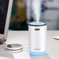 【好货优选】舞阳万代用小型办公室桌面迷你加湿器创意礼品车载汽车USB加湿器