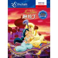 迪士尼双语电影故事・经典珍藏:阿拉丁(迪士尼英语家庭版)
