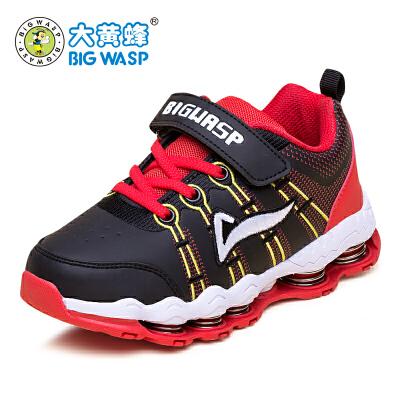 大黄蜂童鞋 儿童弹簧鞋男童运动鞋6-7-9-12岁小孩中大童春节将至,本店于2月9日至2月22日只接单不发货,2月23日正常发货!