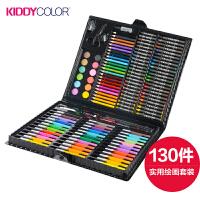 【全场满100减40】新款儿童130件绘画套装学习用品画画工具画笔水彩笔美术文具礼物
