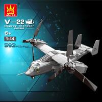 万格军事飞机模型拼装积木6周岁男孩益智小颗粒塑料拼插玩具JX001