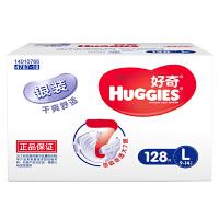 好奇(Huggies) 银装纸尿裤尿不湿L128片【9-14kg】