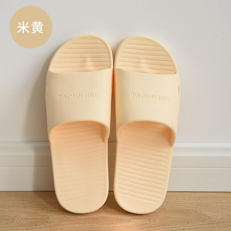 拖鞋女夏室内家居耐磨情侣浴室洗澡软厚底时尚塑料拖鞋男夏天