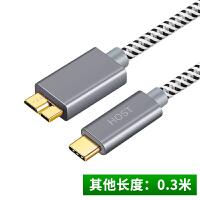 type-c转micro usb3.0数据线Mac电脑手机连接移动硬盘线MacBoo 钛空灰