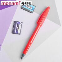 韩国monami/慕娜美04031-03 PLUS PEN 红色水性笔勾线笔纤维笔绘图笔彩色中性笔签字笔书法美术绘画艺