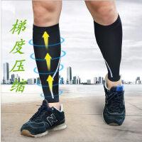 骑行腿套加压机能压缩 男女慢跑运动护具马拉松跑步护腿小腿套