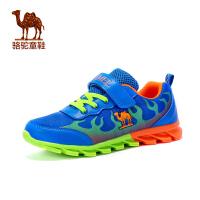 小骆驼童鞋春季新款中童儿童户外运动鞋男童魔术贴休闲跑步鞋