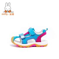 Miffy米菲童鞋男童凉鞋2017新款夏季儿童鞋子包头凉鞋宝宝沙滩鞋