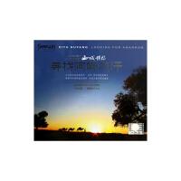正版音乐 星文文化 西域胡杨 寻找阿娜尔汗 1CD