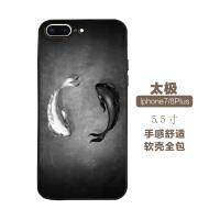 苹果7plus手机壳黑色阴阳鱼iphone6s中国风浮雕8p全包防摔男女软x 苹果7P/8P 5.5太极