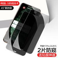 【好货优选】苹果11钢化膜 i11钢化膜iphone11pro手机11promax防窥膜pro全屏覆