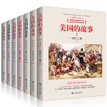 美国历史书籍美国的故事关于历史的书籍高中历史读物历史书籍 畅销书排行榜 青少年全套小说12-14-15-16-18岁适