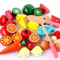 新木城切水果玩具 儿童木制磁性蔬菜切切乐切切看切菜过家家厨房