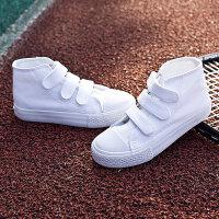 儿童帆布鞋白鞋学生童鞋纯白波鞋女童男童高帮魔术贴