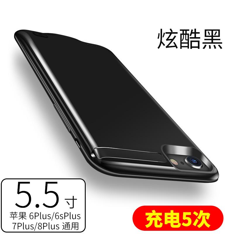 苹果6背夹充电宝iPhone7专用7p电池8便携式6s手机壳器plus移动电源六6大容量无线冲超薄一 2件特惠装轻薄大容量充电5次
