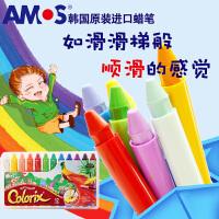 韩国amos旋转蜡笔儿童绘画笔 宝宝colorix水溶性油画棒 12色/24色