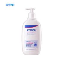 赫曼婴儿洗发沐浴露二合一500ml 儿童洗发水批发滋养肌肤无泪配方