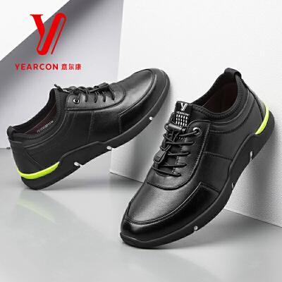 意尔康男鞋时尚潮流运动鞋男士休闲鞋男皮鞋