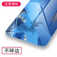 201906100825477402018新ipad air2钢化膜mini4保护膜1迷你3/ipad5/pro9.7