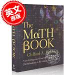 现货 数学之书 英文原版 The Math Book 数学史上250个里程碑式的发现,带你发现数学之美 克利福德・皮寇