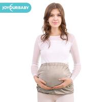 佳韵宝防辐射肚兜辐射服孕妇装内穿可洗银纤维肚围护胎宝厨房四季