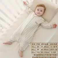 婴儿睡袋春秋薄款 夏季空调房纯棉透气宝宝分腿睡袋儿童防踢被
