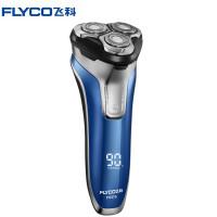 飞科(FLYCO)电动剃须刀FS375智能刮胡刀全身水洗充插两用优雅底座