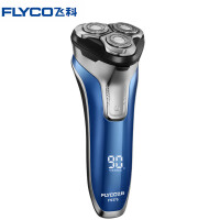 飞科(FLYCO)电动剃须刀FS375智能刮胡刀全身水洗充插两用快充充电男士剃须刀刮胡刀