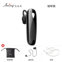 蓝牙耳机 耳塞式 开车 可接听电话 超长待机 标配