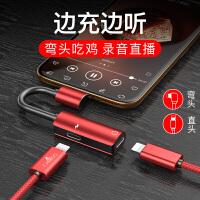 苹果7耳机转接头iphone7plus二合一xs转换头7p充电x转接线8p分线器lighting转3