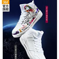 【超品预估价:107】361女鞋运动鞋2020秋冬季新款361度官方正品潮搭板鞋休闲鞋女