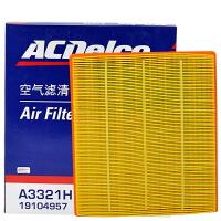 AC德科(ACDelco)A3321H 空气滤清器/空滤/空气格(新君威新君越迈锐宝)