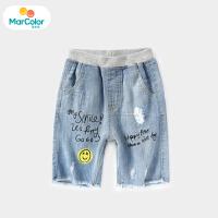 【1件3折】马卡乐童装22夏季新款男宝宝笑脸时尚磨边中大童水洗牛仔中裤
