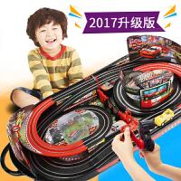 轨道赛车玩具儿童男孩3-4-6岁双人赛道小汽车套装电动遥控小火车